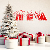Bondai Vinilos Decorativos Navidad Adorno Navideño