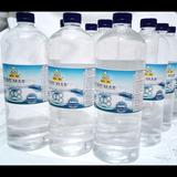 Agua De Mar Hipertónica 8 L Envio Gratis