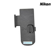 Tapa De Bateria Para Camara Nikon D5100 Refacción