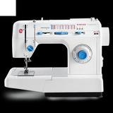 Máquina De Costura Singer Facilita Pró 2918 110v Fretegratis