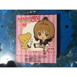 Llavero Sakura Card Captor Clear Card Original Envío Gratis