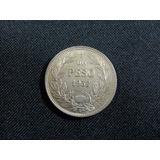 1 Peso 1932