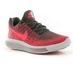 uk availability b08f1 02910 Zapatillas Lunarepic Rosa Color Libre En Flyknit Nike Mercado xTaqBw