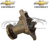 Bomba De Agua Chevrolet Luv - Isuzu Campo Pick Up