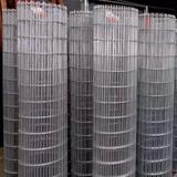 Malla Tejido Electrosoldada Rollo 1.5m Alto X 25m/l 1.9mm