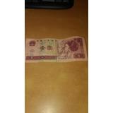 Billete Coleccionable 1 Yuan Año 1996 Gran Muralla