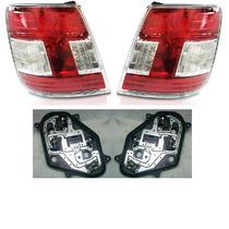 Par Lanterna Fiat Stilo 2008 2009 2010 2011 Com Circuito