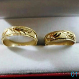 Anillos Boda, Argollas Matrimonio, Oro 18k, 6 Gramos