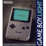 Game Boy Light, Plata Importación Japón