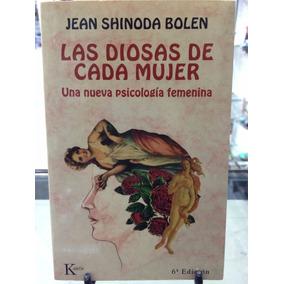 Libros de ana bolena en mercado libre mxico las dioses de cada mujer por jean shinoda bolen fandeluxe Images
