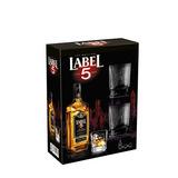 Whisky Label 5 Classic Black C/2 Copos
