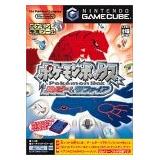 Pokemon Box Ruby Amp; Sapphire Importación Japonesa