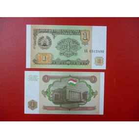 Tajikistan Billete 1 Rublo Unc 1994