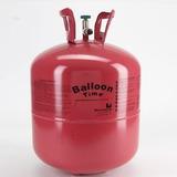 Tanque De Elio Para Inflar Bombas,globos Decore Usted Mismo