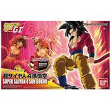 Figure Rise Super Saiyan 4 Goku, Dragon Ball, Envio Gratis
