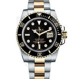 Acero Inoxidable Rolex Submariner Oro Amarillo Del Diamant