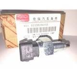 Valvulas Sensor Retroceso Chery X1 Arauca Tiggo