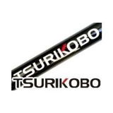 Caña Tsurikobo 3.90 Mts 3 Tramos Rotativo