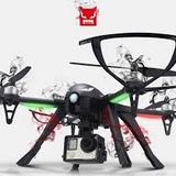 Mjx B3 Bugs 3 Rc Racing Drone Rtf Bidireccional 2.4ghz 4ch 6
