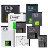 Bateria Nokia Bl-5k N85 N86 8gb C7 X7 Envio Y Garantia Ramos