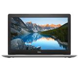 Notebook Dell Inspiron 15s 5000 Intel Core I7 2tb 8gb