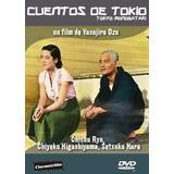 Cuentos De Tokio 1953 Dvd