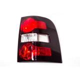 Stop Ford Explorer Derecho/izquierdo Depo