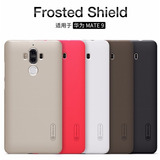 Huawei Mate 9 Case Frosted Nillkin+ Lamina