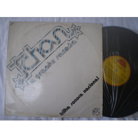Lp - Tchan A Grande Sacada / Gta / 1977