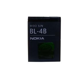 Bateria Pila Nokia Bl-4b 2505 2630 2760 5000 6111 Original