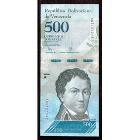 Billete 500 Bolívares Venezuela 2016 Pick 94 Sin Circular