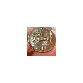 Moneda Antigua En Buen Estado, No Se Sabe Su Proveniencia