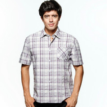 1776 - Vr Menswear - Camisa Soft M. Curta - Algodão - Xadrez