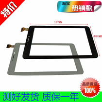 Mica Tactil Touch Tablet 7 Chinas Telefono Samsung Svp F825