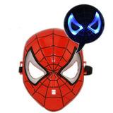 Mascara Hombre Araña Luz Led Mascara Spiderman Disfraz