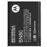 Bateria Motorola Bn80 Backflip Mb300 / Nextel I886 100% Novo