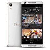 Celular Htc Desire 626 Nuevo Sellado 16gb 8mp 4g Lte