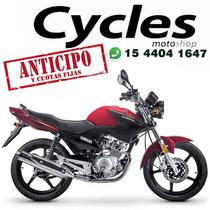 Yamaha Ybr 125 Full Anticipo $20.000 Y Cuotas Fijas En Pesos