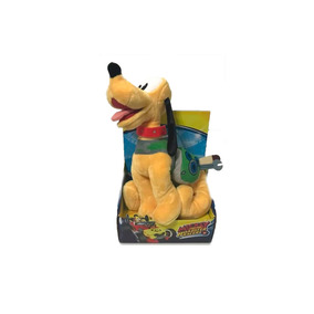 Peluche Pluto 25 Cms En Traje De Carrera Mickey And The Road