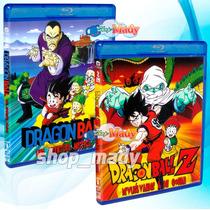 Dragon Ball 2 Peliculas Blu-ray En Español Latino 1988-1989