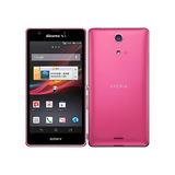 Celular Sony Xperia A So-04e Rosa - Las Piedras