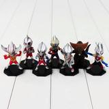 Set Ultraman Coleccion X 7