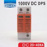Dps Protetor Surto Bipolar Dc - 20~40 Ka 1000v Painel Solar