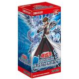 Yugioh Duelist Pack: Legend Duelist 3 Booster Box Ocg