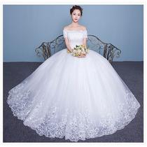Vestido Noiva Importado Princesa Lindo Frete Grátis Wd18