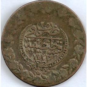 Turquia 1808 (ah 1223) 5 Kurush Unico Año Muy Rara 38mm