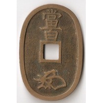 Japon, Shogunato Tokugawa, 100 Mon, 1835-1870. Xf