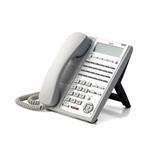 Teléfono Full Duplex Sl1100 De 24 Botones (wh) Teléfono Comp