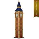 Rompecabezas 3d Torre Big Ben Reloj Londres Envio Gratis