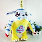 Digimon Gabumon Peluche (36 Cm $20.000)
